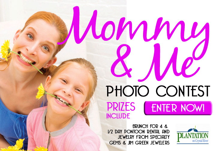 Chronicle Mommy & Me Photo Contest